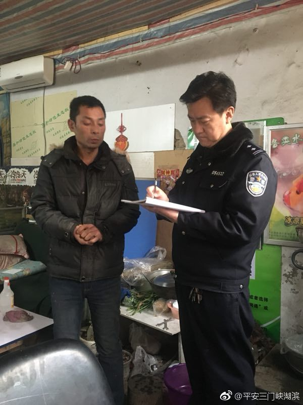 湖滨分局民警对辖区废品收购站进行安全检查          为进一步加强废