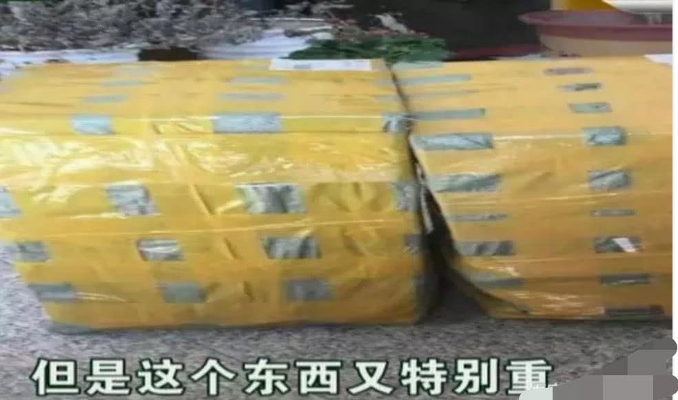 女子网购1200元零食,快递员告知无法送达,怒曝光:他骂人