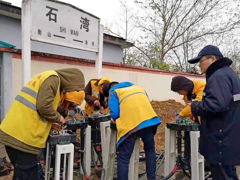 京广线朱亭等六站弱电集成工程全线开通