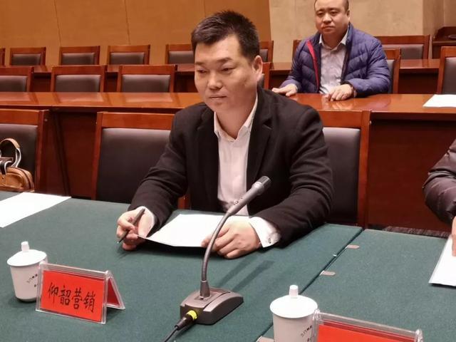 再获提名点赞!仰韶酒业出彩三门峡市重点企业高质量发展座谈会!