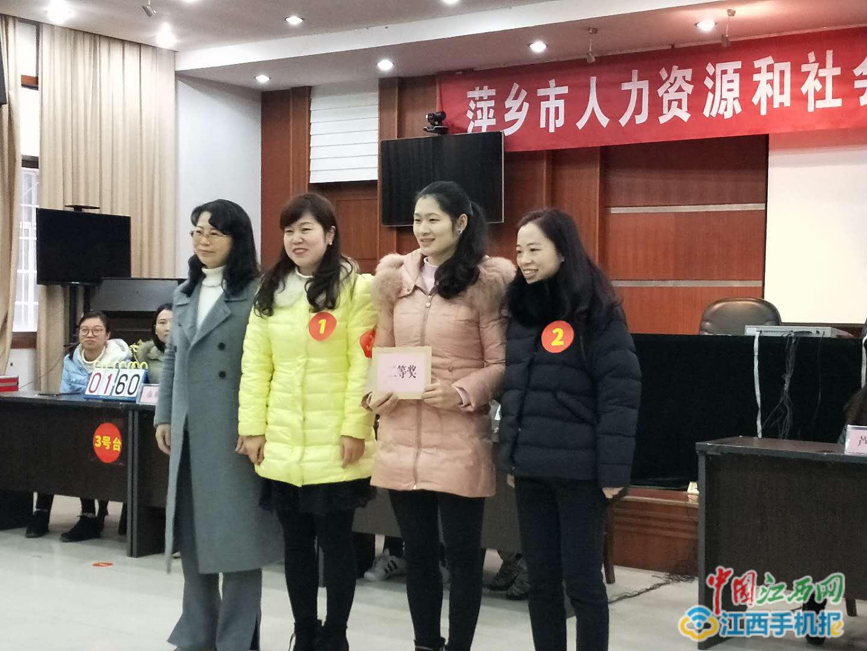 上栗县人社局获全市人力资源和社会保障法治知识竞赛二等奖