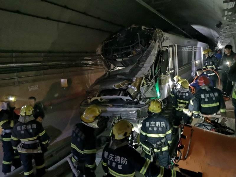 重庆轨道环线列车停运因人防门侵入限界 4人受伤