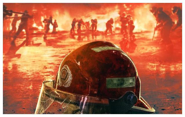 徒手转一万圈关闭阀门的英雄,致敬火灾现场最美人物《烈火英雄》
