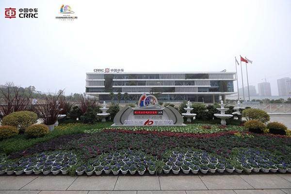中车株洲电机公司举行升格十周年非物质文化成果发布会