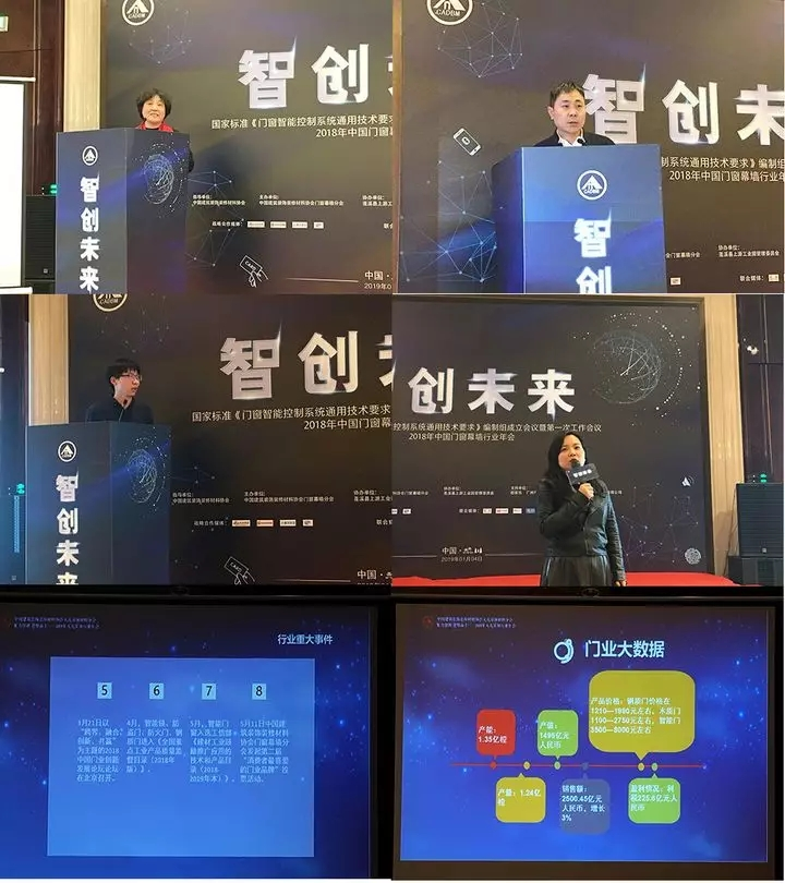 豪迈木门获中国建筑装饰装修材料协会入围企业殊荣