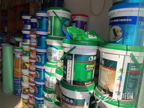 丰城市市场监管局查获一批涉嫌侵犯雨虹注册商标防水材料