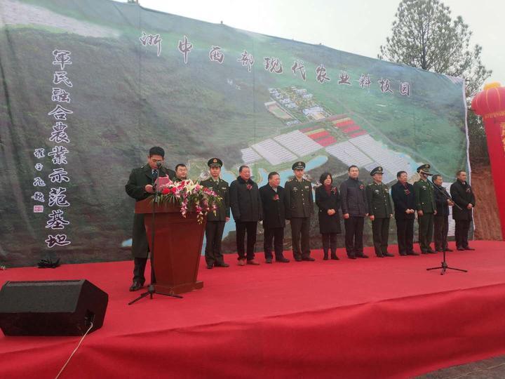 农业领域军民融合项目 浙中西部现代农业科技园奠基开工