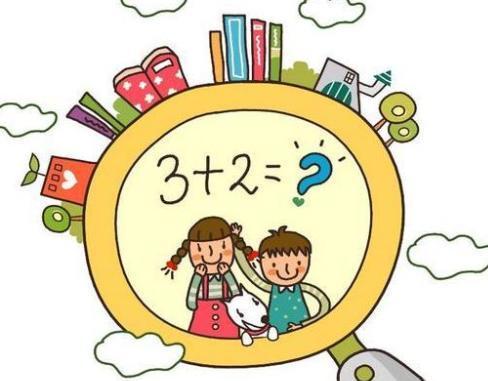 """小学生学数学,唯有掌握""""转化""""这个工具,才会越学越愿学"""