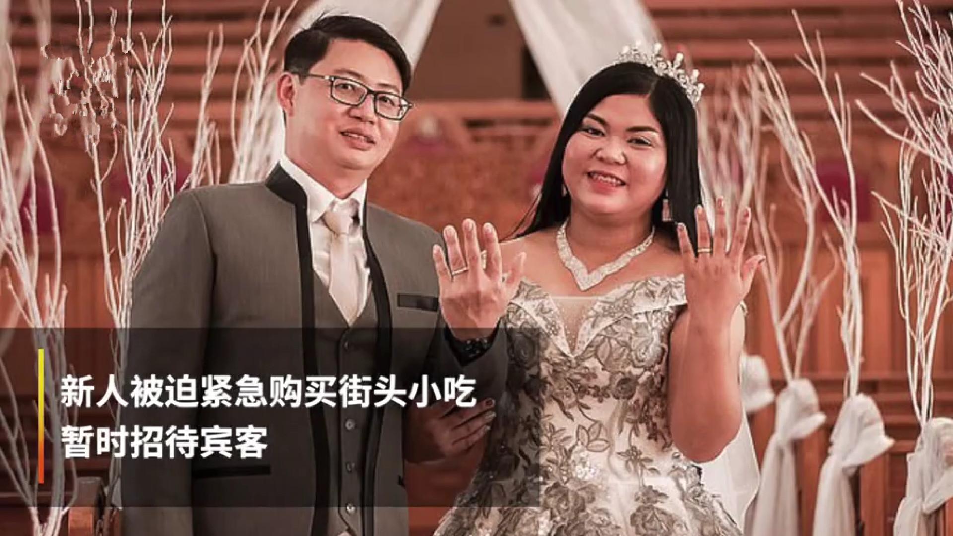 新人花2万元办婚宴,承办方不仅没提供食物还用塑料泡沫做蛋糕