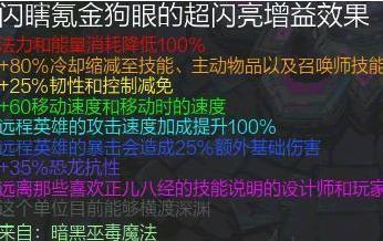 """LOL:下次没有了TP无限火力会如何?官方新增""""一门大炮""""满足你"""