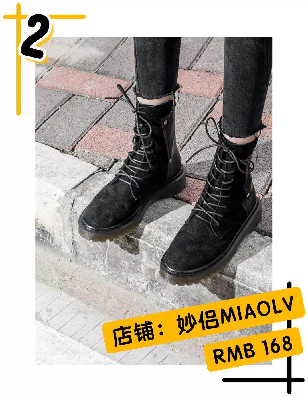 15双好看又显瘦的靴子种草,快递就要停了赶紧买!