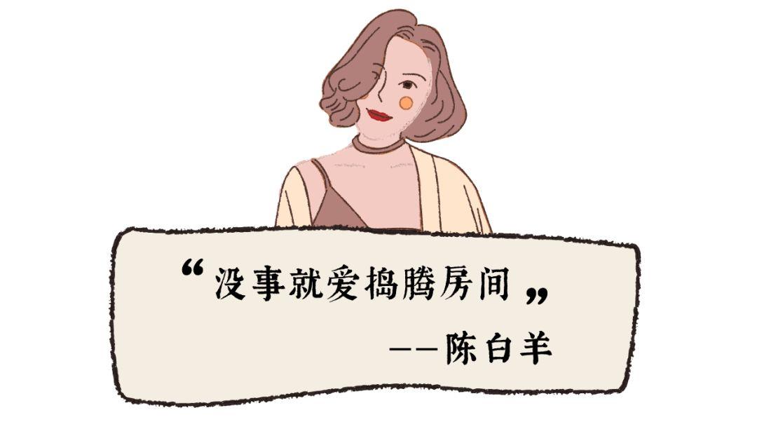 好物 100 | 景德镇陶瓷