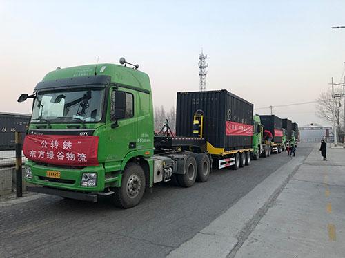 """今年首趟进京建材""""公转铁""""班列今抵京"""