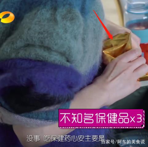 """36岁的吴昕皮肤""""吹弹可破"""",看到她吃的保健品,活该我皮肤差"""