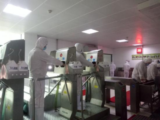 金锣集团有序复工复产 全力保障肉制品市场供应