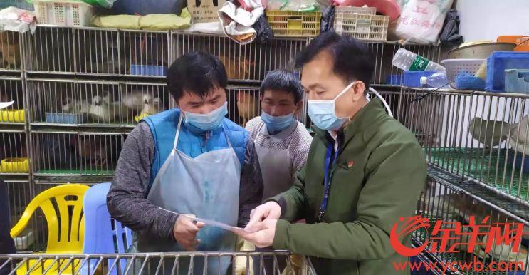 @广州人 除家畜家禽,所有地上走的、天上飞的陆生野生动物都禁止食用