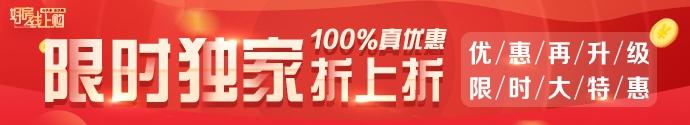 广州国际轻纺城对商户减免租金和费用