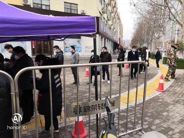 锦荣国际轻纺城:恢复正常营业 广纳四海宾朋