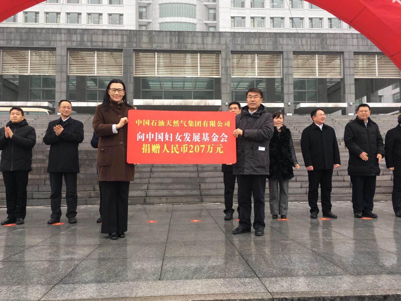 """中国石油天然气集团有限公司""""母亲健康快车""""捐赠发车活动在江西上饶举行"""