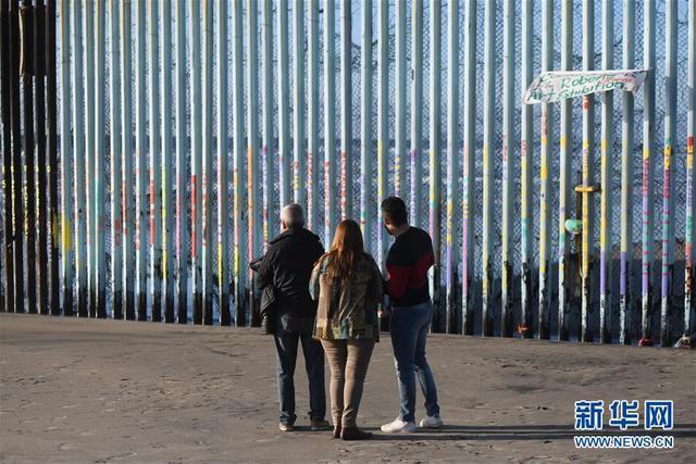 美墨边境墙,从这里开始