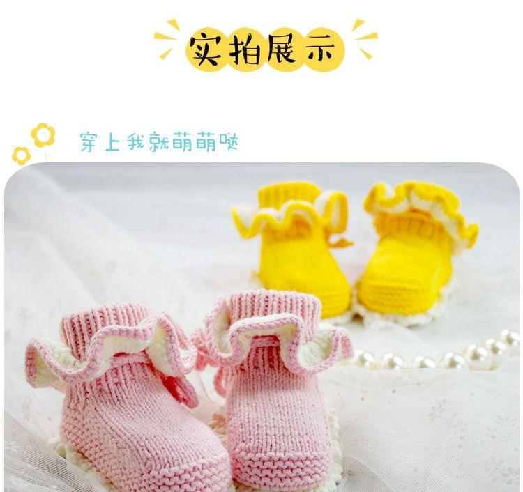 雅馨绣坊DIY手工毛线编织秋冬宝宝鞋高筒婴幼儿花边鞋视频材料包