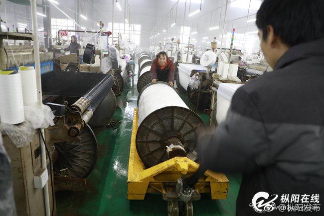 疏会亭:回乡创办纺织厂 显巾帼风采