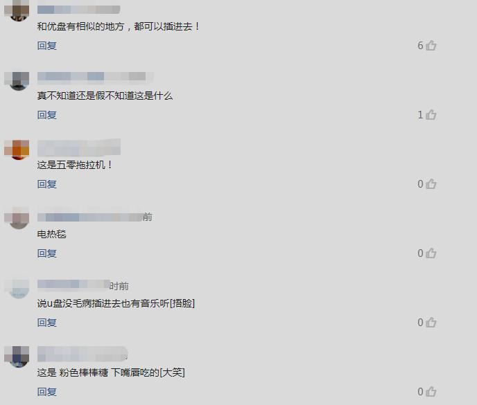 王珂刘涛太恩爱,午睡醒来掉出一物被打马赛克,网友留言令人生疑