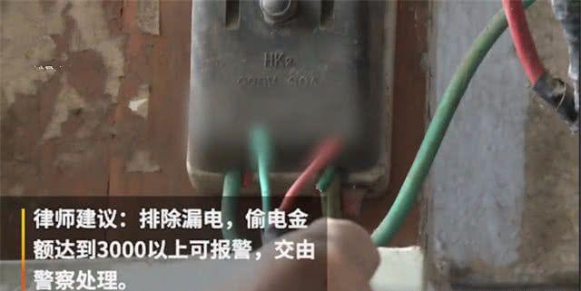 婆婆1个月交950元电费,物业却说很正常,电工:你家电被偷了
