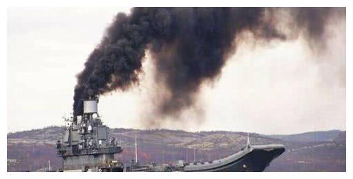 俄罗斯最后一艘航母发生故障,完全可以到中国修理