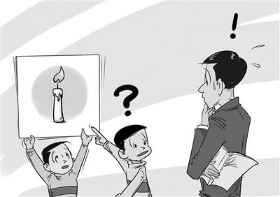 """""""9成孩子不识白蜡烛""""不必大惊小怪"""