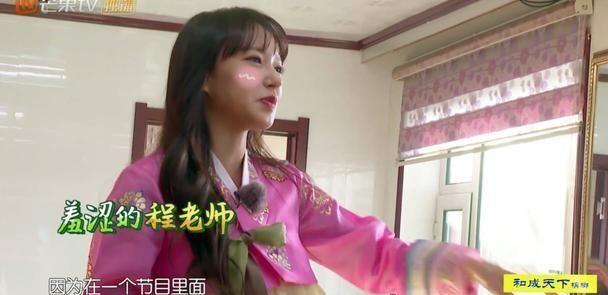 《偶像练习生》的舞蹈导师做客《野生厨房》,汪涵开心得跳钢管舞
