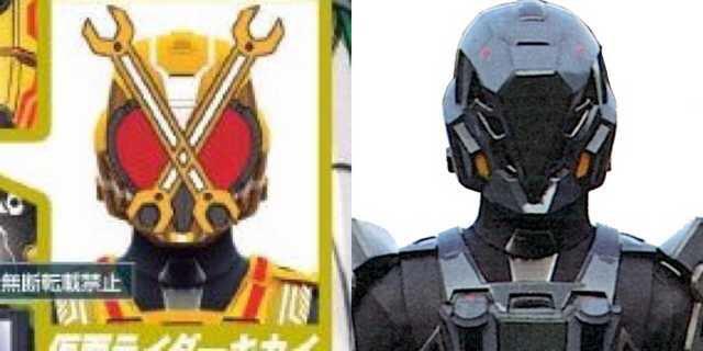 假面骑士时王:第三位未来骑士机械身份推测 魔法黄或电脑奇侠