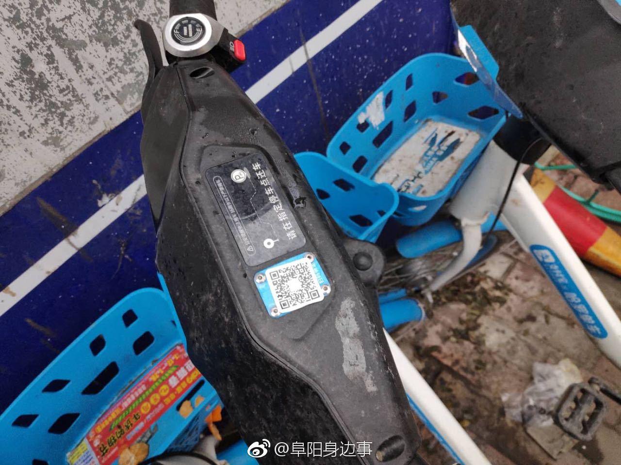 """阜阳多台共享电动车被贴其他二维码 一扫进""""红包""""页面"""