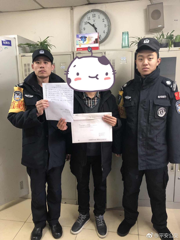 近日,轻轨钢管公司站张警官带领辅警在站内巡逻时捡到一文件袋