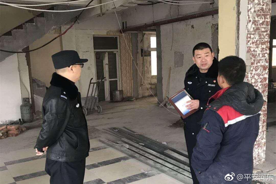 公安河东分局鲁山道派出所开展防火防盗宣传活动