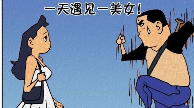 搞笑漫画,我要成为棒球王子!