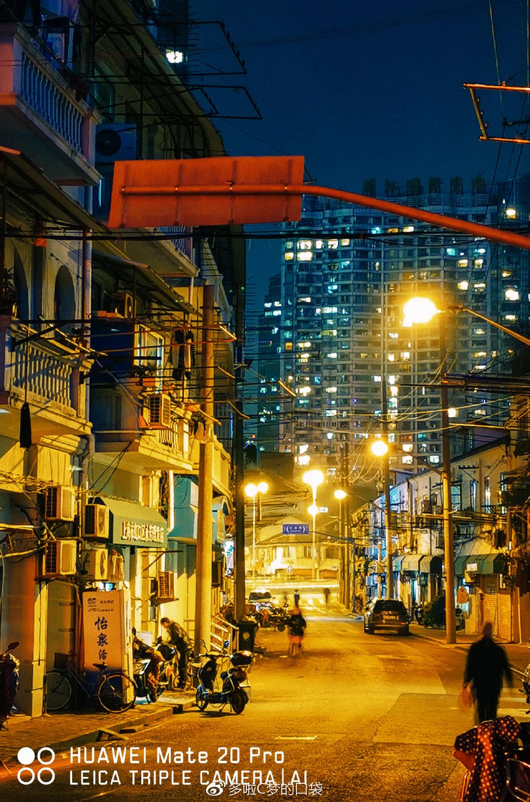 延安高架灯火霓裳,老场坊里流淌时光,再次认识上海这个钢筋混凝土丛