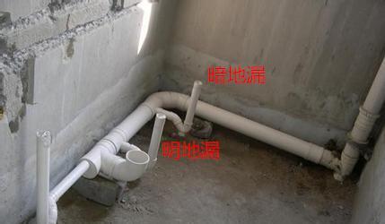卫浴间防水施工怎么做,不要又被师傅忽悠了
