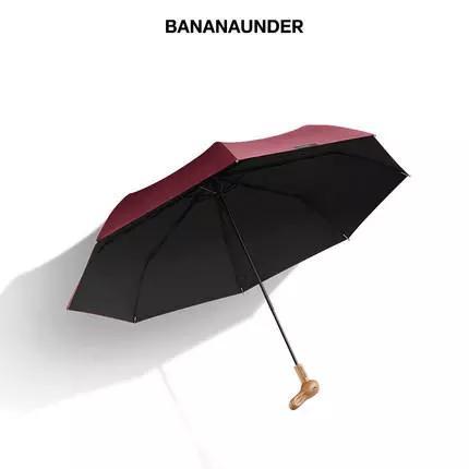 蕉下BananaUnder 爱丽丝系列(ALICE)遮阳雨伞