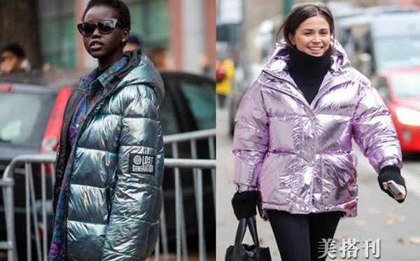 亮面金属羽绒服,不止新潮还让你暖搭出街凹造型