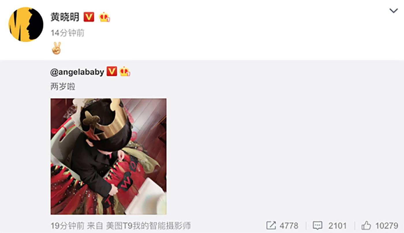 黄晓明Baby给儿子过两岁生日,小海绵穿西装打领带神气十足