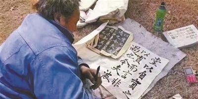 书法是一种信仰,一种精神追求,装卸工吴明用行动诠释了这一点