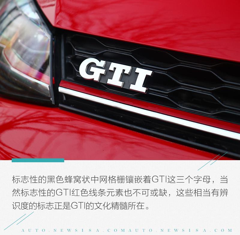 在文章开始之前我还是要和各位读者说一声抱歉久等了。因为新款高尔夫家族已经上市一年多,但时隔一年后作为媒体的我们才拿到新款高尔夫GTI试驾车。其实高尔夫发展至今是第七代车型,去年经历中期改款,眼前这台新款GTI大家伙儿更乐意称其为7.5代高尔夫GTI。