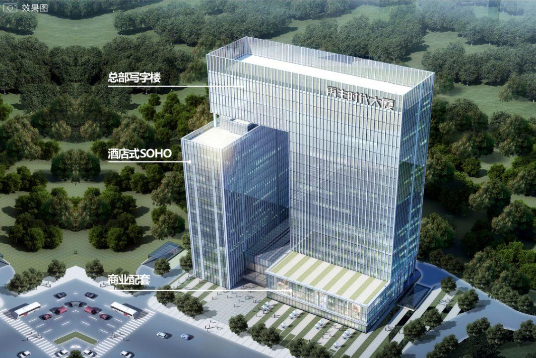 世界打印耗材交易中心——再生时代大厦销售中心1月17日盛大开放