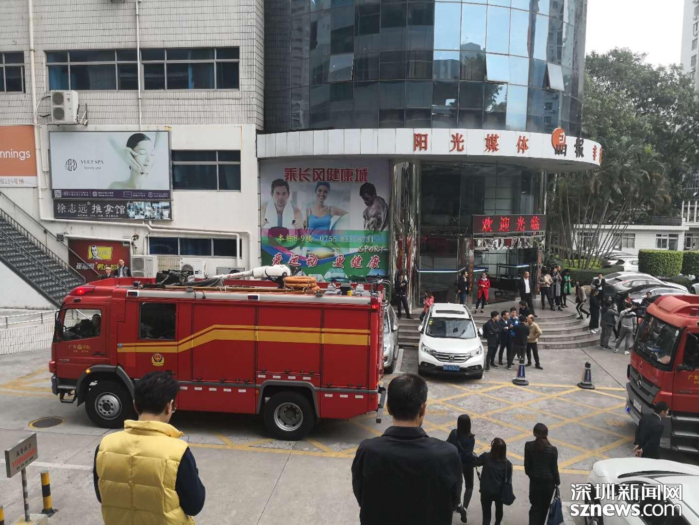 深圳报业大厦发生弱电短路事件未造成财产损失及人员伤亡