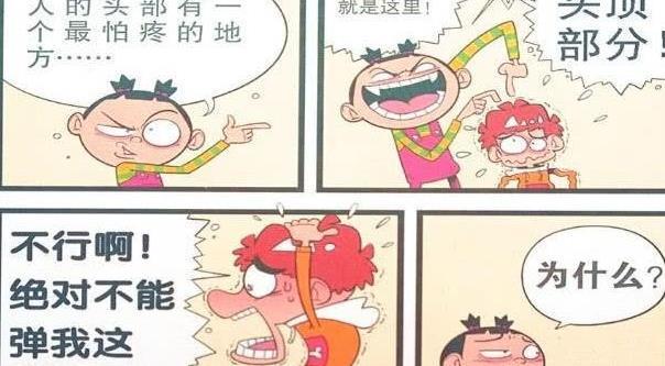 """猫小乐:小衰""""螺丝手指""""弹大头?大脸""""强硬钻戒""""复仇成功!"""