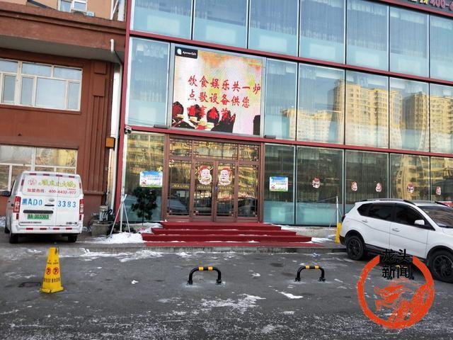 哈市跃兴街3-20号饭店门前私设地锁挡车桩圈占车位