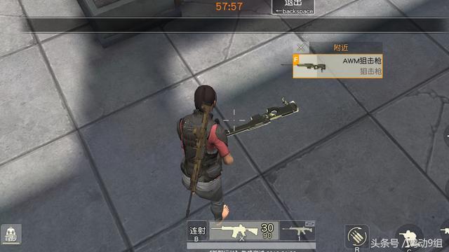 荒野行动:靶场模式练枪法 枪械配件任意搭配 体验射击手感!