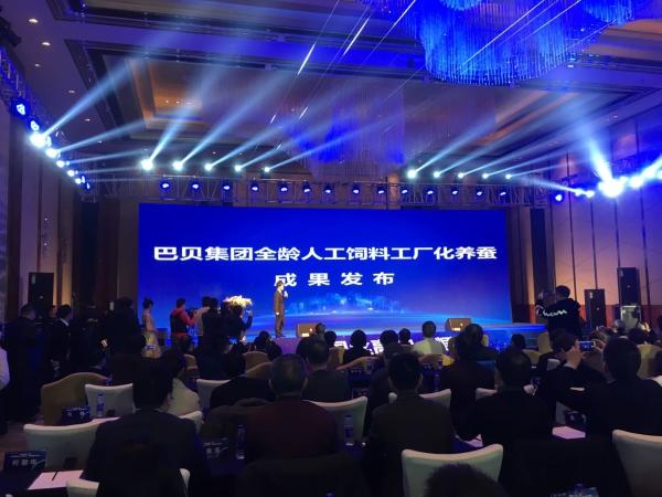 浙商民企创新工厂化养蚕 丝绸原材料规模化生产成为可能