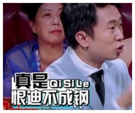 杨迪模仿自己妈妈上热搜!网友:简直是今日份的快乐喷泉了!